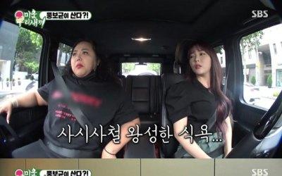 '미우새' 홍선영 '뚱보균' 상위 10%→검사 결과에 충격…최고 15.7%