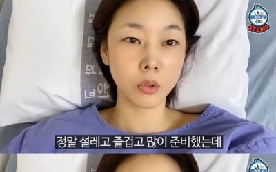 """한혜진, 급성 맹장염 수술 """"현재 회복 중…곧 퇴원할 예정"""""""