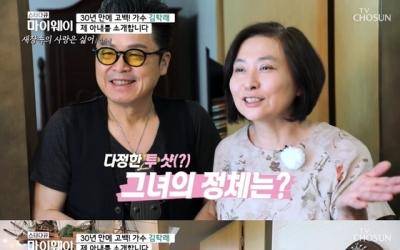 """가수 김학래, 이성미 미혼모 스캔들 해명 """"도피는 오해…아이 위해 침묵"""""""