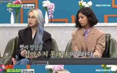 """'비스' 제이미 """"JYP 나올 때 박진영PD 미안하다고…"""" 영상 편지에 '울컥'"""