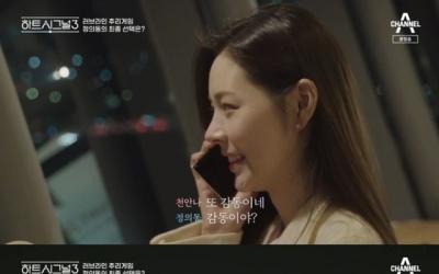 '하트시그널3' 박지현♥김강열 커플 탄생…이가흔, 마지막까지 천인우였다(종합)