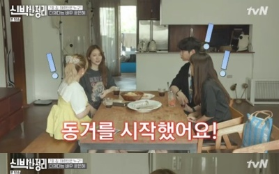 """'신박한 정리' 윤은혜 """"매니저·친한 언니와 동거 시작"""" 고백"""