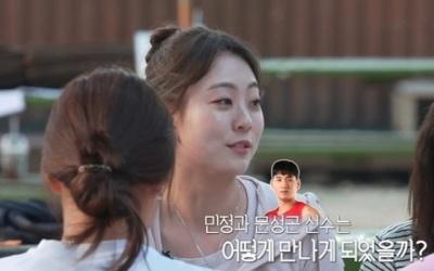 "[N컷] 곽민정♥문성곤, '로코'같은 첫만남 ""접촉사고 나서 만나"""
