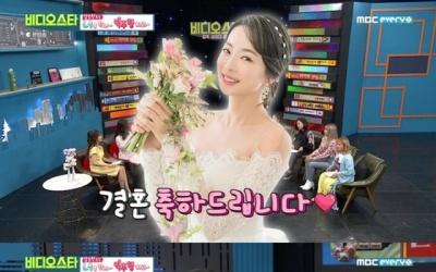 """'비스' 박은영 """"남편과 지지고 볶고 사는 중…결혼식 축의금 1위는 김숙"""""""