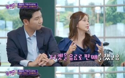 """피터·카걸 부부, 9大 의혹에 입 열었다…""""자극적 화법 깊이 반성"""" 사과·해명"""