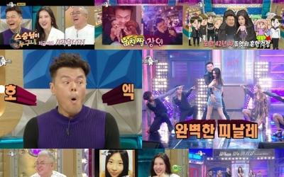 """""""종파 없다"""" 박진영, 종교루머 해명→'미국병' 고백+'부세' 개인기까지"""