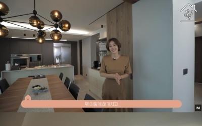 """김성령 집공개, 한강 보이는 고급 아파트…""""전망 너무 예뻐"""""""