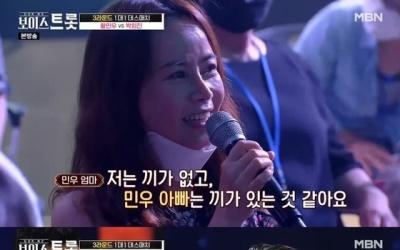 """'보이스트롯' 황민우 """"母 베트남 사람…악플 때문에 마음 아팠다"""" 고백"""