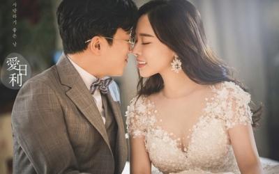 '오늘 결혼' 박성광♥이솔이, 로맨스 영화 같은 웨딩화보 공개