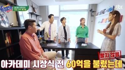 """안현모 집서 나온 '기생충' 작가의 그림…""""60억 제안 받았지만 안 팔았다"""""""