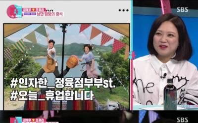 """'동상이몽2' 김재우♥조유리, 슬픔 고백 """"아들과 보낸 2주 행복했다"""""""