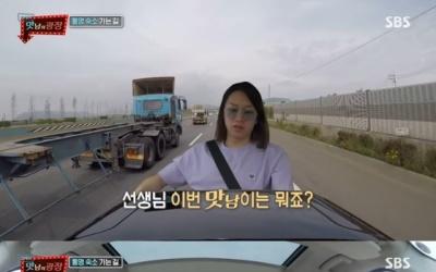 """'맛남의 광장' 백종원 """"붕장어 저렴한데 안 팔려…재고 900톤 쌓였다"""""""