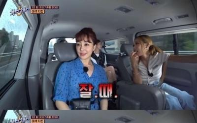 """오나라, 김도훈과 20년째 열애 중 """"가장 예쁠 때는 잘 때"""""""