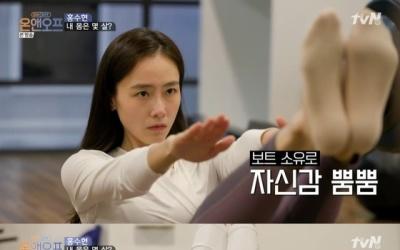 """'온앤오프' 홍수현, 신체나이 20대 초반 측정 """"실제 나이도 그랬으면"""""""