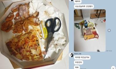정주리, 남편 남긴 음식 사진 논란 후폭풍…해명에도 논란ing(종합)