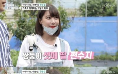 """편승엽, 미모의 셋째 딸 편수지 공개 """"걸그룹 활동했었다"""""""