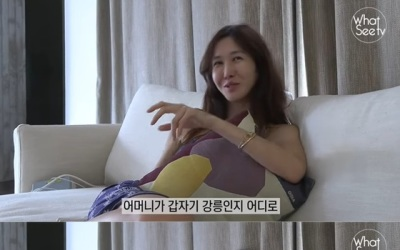"""윤혜진 """"엄태웅과 첫만남, 오뎅 먹으러 제천까지 갔다…손 너무 빨리 잡더라"""""""