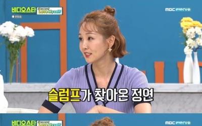 """[RE:TV] '비스' 오정연, 과거 슬럼프 고백…""""마음 많이 아팠다"""""""