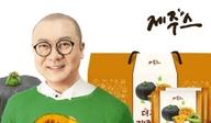제주산 유기농 호박 담은 '제주스 더진한 제주 호박즙' 출시