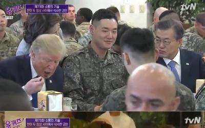 '문재인과 트럼프 사이'…세상 가장 불편한 식사한 그 남자, 그날 무슨일