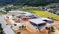 정읍시, 내장산문화광장에 '임산물 체험단지' 조성