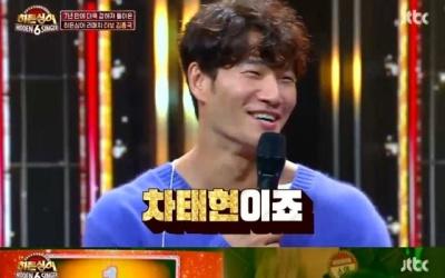 """[RE:TV] '히든싱어6' 차태현, 김종국 향한 '찐친'의 경고…""""정신차려!"""" 폭소"""
