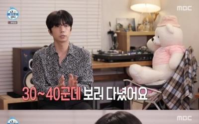 """'나혼자산다' 2PM 장우영, 집 최초 공개…""""30곳 이상 보러 다녔다"""""""