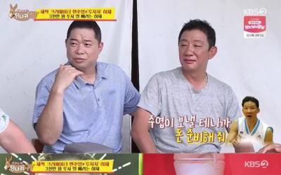 """현주엽 """"허재, 선수시절 술값하라고 수표로 몇백만원씩 줬다"""""""