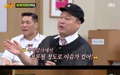 """전인화 """"유동근과 황신혜 '애인' 시절 키스 목격…숨 멎을 뻔"""""""