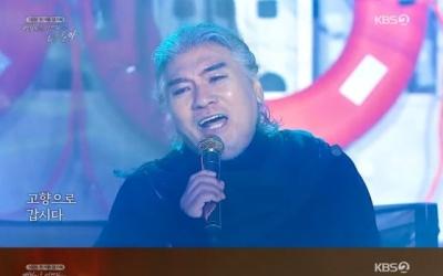 """나훈아, 비대면 콘서트도 '레전드'로 만들다…""""신비주의 NO"""" 루머 언급도(종합)"""