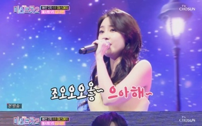 '미스트롯2' 김사은♥성민, 무대 위 깜짝 '키스 퍼포먼스'