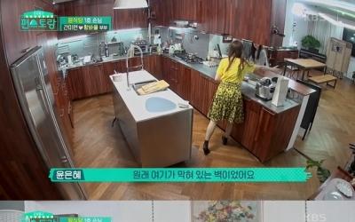 """'8년차 솔로' 윤은혜, 간미연♥황바울 애정행각에 눈질끈 """"못볼꼴봐"""""""