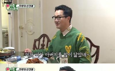 """'미우새' 지상렬, 장광 딸 미자에 """"나냐 김태현이냐"""" 직진"""