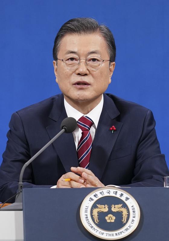 문재인 대통령 2021 신년 기자회견