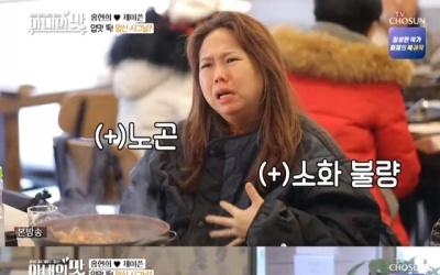 "[RE:TV] '아내의 맛' 홍현희, 소화 불량에 ""혹시?""…임신 테스트기 꺼냈다"