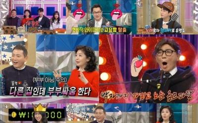 '라스' 여에스더 연매출 500억+기부 6억 고백…쯔양 먹뱉 의혹 해명