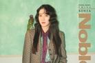 [N화보] 이지아, '펜트' 심수련 벗고 '레트로 패션'으로 이미지 변신