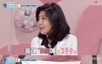 """전현무, 이혜성과 결혼 임박?…여에스더 """"올가을 결혼운 들어왔다"""""""
