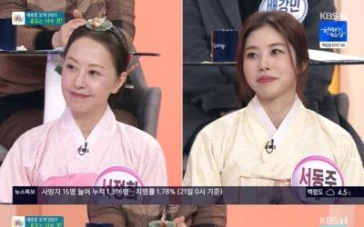 """서정희 """"손주 맞고 싶어…예쁜 할머니 되는 꿈 있다"""""""