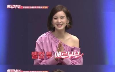 """'싱글맘' 정가은 """"딸 결혼한다면 1년 정도 '동거'부터 권하겠다"""""""