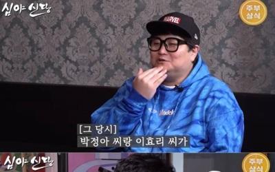 """정재용 """"박정아·이효리에게 멱살 잡혔다…이하늘보다 김창열이 무서워"""""""