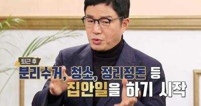 """조영구 """"집 팔고 주식 10억 날렸다…보험 14개 들어 매달 500만원 내"""""""