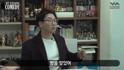 """""""동기 형에 집합 뒤 뺨 맞았다"""" 김시덕 폭로에 의심받은 김기수"""