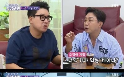 """이상민 """"'오징어게임' 박해수 빚 60억? 실제 내 빚이 더 많았다"""""""