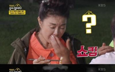 """박원숙, 강부자에게 사과 """"기분 언짢았죠? 죄송했다"""""""