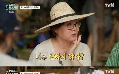 """김대명 """"안은진과 키스신, 진짜 쑥스러웠다"""" 솔직 고백 [RE:TV]"""