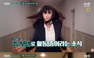 김영아, 12세 연상 日엔터재벌과 결혼 근황…150평 도쿄집 공개