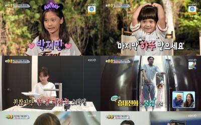 김태균♥김석류, 엘베 있는 3층 집 공개…매력 터진 '린린자매'