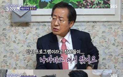 """홍준표 """"국회의원 다 못됐어…눈썹 문신하다 짜증"""" 돌직구 입담(종합)"""