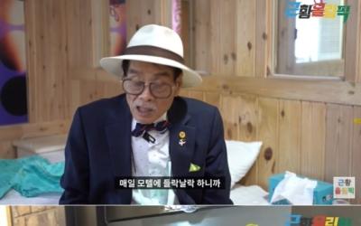 """남포동, 10년째 모텔 생활 충격 근황…""""부도·이혼·간암에 죽을 생각도"""""""